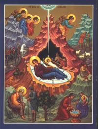 IkonaRogdestva4_b_94588425926 Всемирното Православие - Статии-България-новинарски-блок