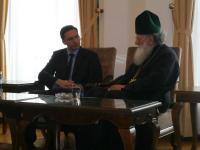 PA020245 Всемирното Православие - Софийска Епархия